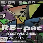 3 �������� - RE-pac Freestyle session #4 ��������� DJ Erik @ ������, FAQ Cafe
